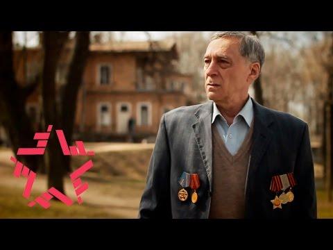 Денис Клявер — Старый полковник