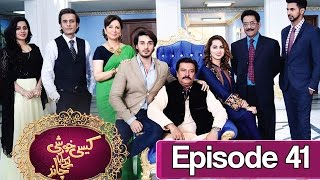 Kaisi Khushi Laya Chand - Episode 41 | A Plus