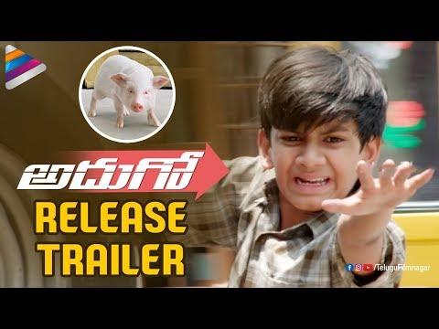 Adhugo RELEASE TRAILER | Ravi Babu | Nabha Natesh | Poorna | 2018 Telugu Movies | Telugu FilmNagar