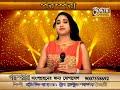venge mor gharer chabi by Shilpa Ghosh MP3