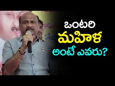 TDP Minister Ayyanna Patrudu Speaks About Pension for Single Women | AP Political News|mana aksharam