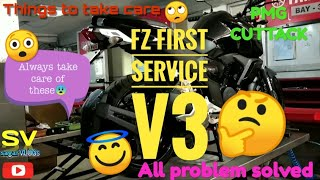 Yamaha FZ first service |  V3 Full detail process shown | PMG Cuttack | Yamaha service | #SagarVLOGS