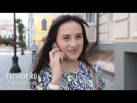 Салават Фатхетдинов - Ялгышу