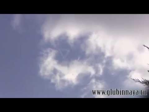 Триугольник - Небо