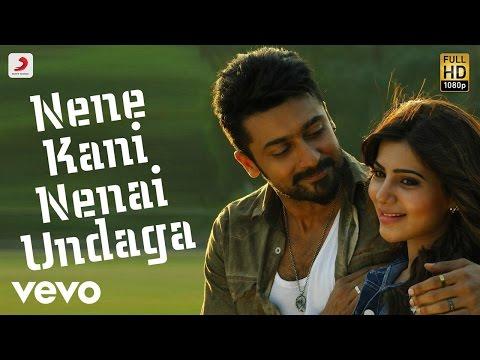 Sikindar - Nene Kani Nenai Undaga Telugu Song Video   Suriya, Samantha   Yuvan
