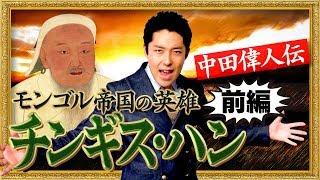 フビライ・ハン 第27話