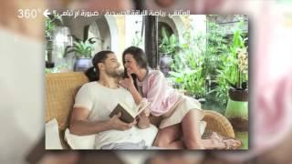 Sofiene Ghozlani -  El Hiwar Ettounsi: 360 Degres