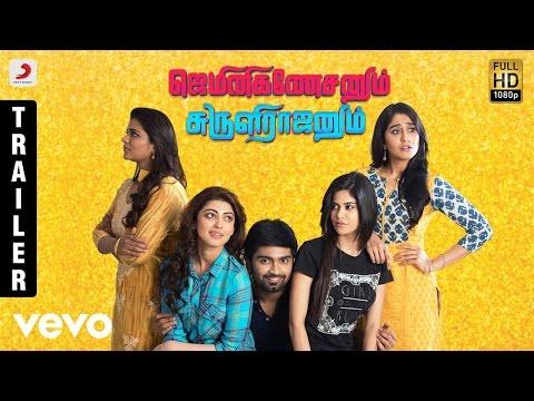 Gemini Ganeshanum  Suruli Raajanum - Trailer   Atharvaa   D. Imman thumbnail