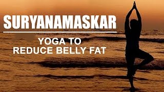 Suryanamaskar | Yoga To Reduce Belly Fat