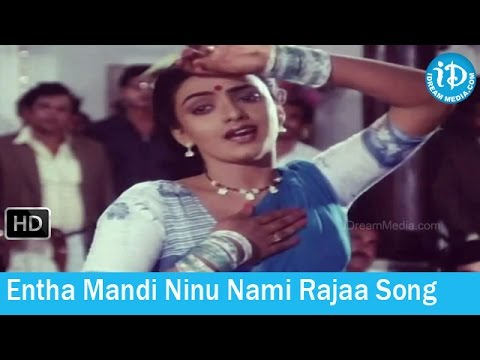 Entha Mandi Ninu Nami Rajaa Song - Rowdeelaku Rowdy Movie Songs - Vijayakanth - Bhanupriya video