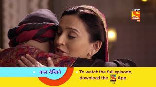 Aladdin - अलादीन - Ep 339 - Coming Up Next