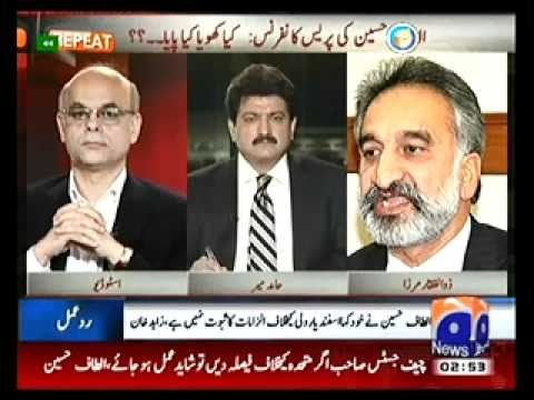 ZULFIQAR MIRZA VS MQM 7 sep2011