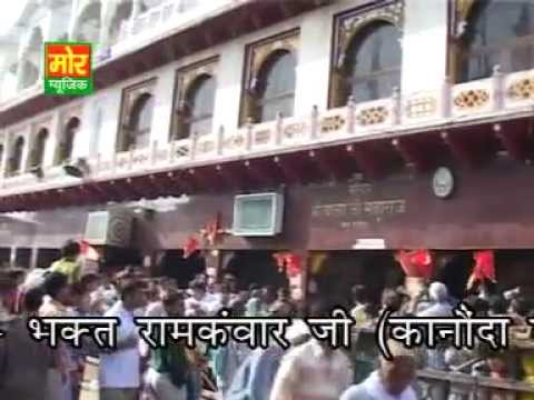 Shiv Avtar Veer Hanuman Re,bhagti Bhajan Jai Bhagwan,mormusic,mormusiccenter video