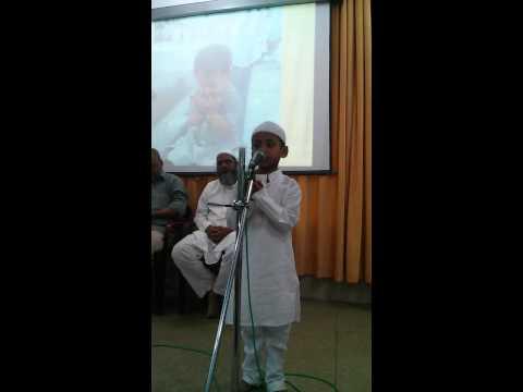 Goa Board of Islamic Education