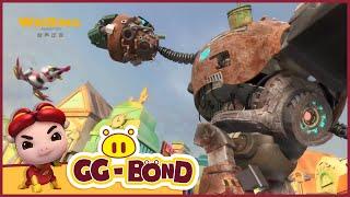 GG Bond - Agent G 《猪猪侠之超星萌宠》EP52