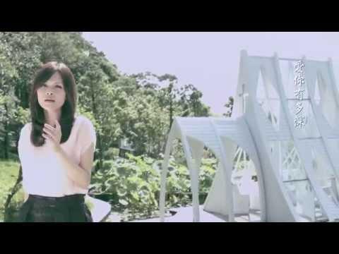 林子娟-紅樓琴聲