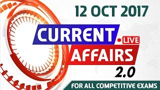 Current Affairs Live 2.0 | 12 Oct 2017 | करंट अफेयर्स लाइव 2.0 | All Competitive Exams