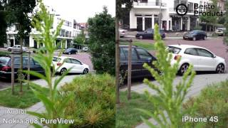 Nokia 808 PureView vs Apple iPhone 4S / Testvideo (BesteProduct)