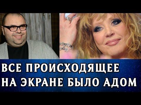 Максим Фадеев поставил точку в скандале с Аллой Пугачевой