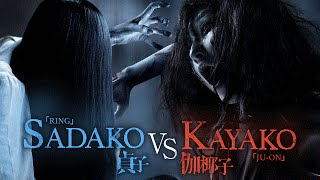 Sadako vs Kayako Indonesian Trailer