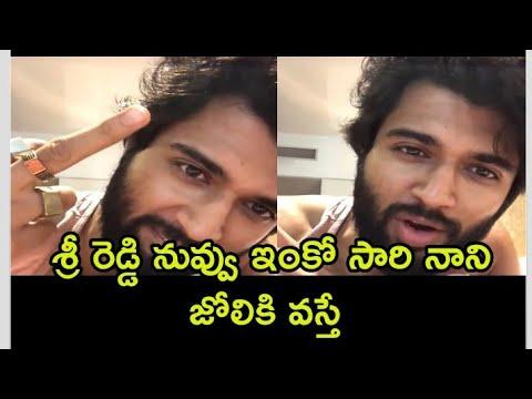 Vijay Devarakonda speak about Sri Reddy