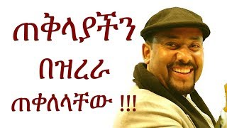 Ethiopia   ዶ/ር ዐቢይ አህመድና አቶ ደመቀ መኮንን የኢህአዴግ ሊቀመንበርና ምክትል ሊቀመንበር ሆነው ተመረጡ