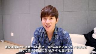 K.will JAPAN 1st FANMEETING 本人コメント