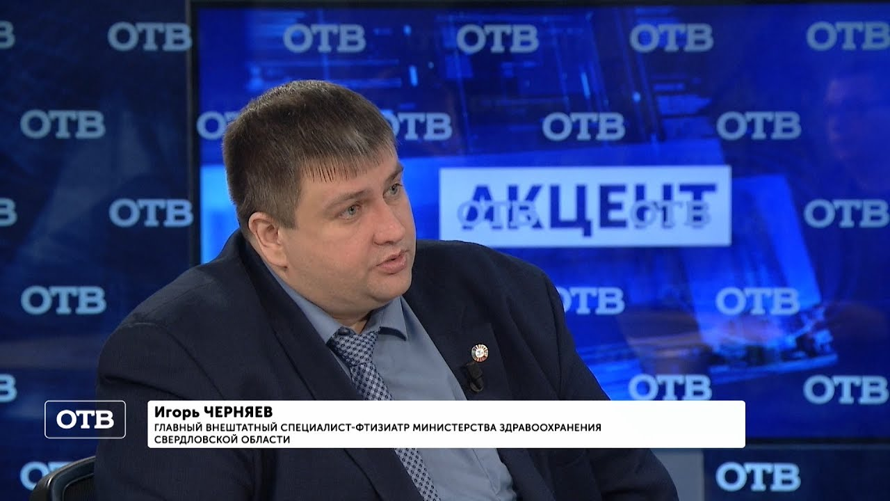 """""""Акцент с Евгением Ениным"""": Игорь Черняев"""