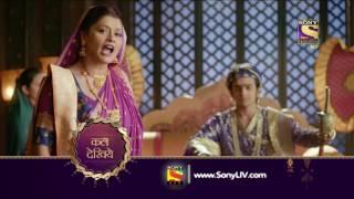 Peshwa Bajirao - पेशवा बाजीराव - Episode 53 - Coming Up Next