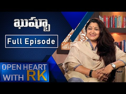 Actress Turned Politician Kushboo | Open Heart With RK | Full Episode | ABN Telugu