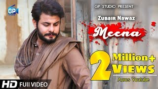 Zubair Nawaz Pashto New Song 2019 | Gora ba che sa kigy Pashto Video New Hd Song | song | music 2019