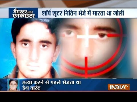 Watch India TV's special show on killing of UP's dreaded criminal Nitin Thakur