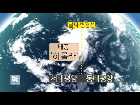 11호 태풍 '낭카' 북상…17일부터 한반도 영향