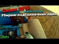 82 д 2016 Убираю подсолнечник один и мелкие поломки комбайна ЕНИСЕЙ 1200 1нм mp3