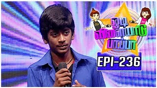 Odi Vilayadu Pappa | Season 5 - #236 | Kishore Kumar - Dance Show | 24/08/2017 | Kalaignar TV