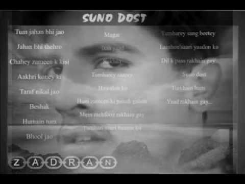 ''urdu Sad Ghazal''kaha Tha Na Youn Sote Huwe Mat Chor Ke Jana'' video