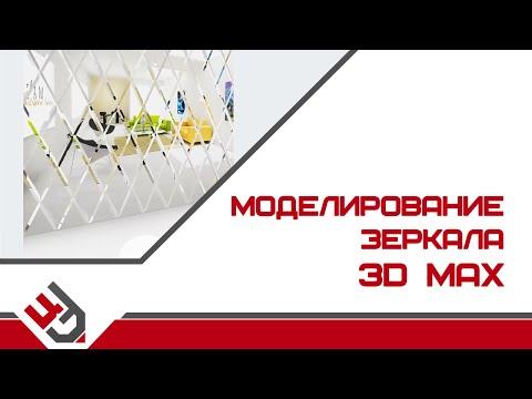 Картинки: Новая эпоха дизайна интерьеров в работах студии Antonovich (Картинки) в Архангельске