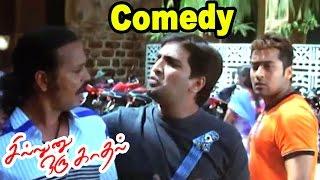 Sillunu Oru Kadhal Movie | Sillunu Oru Kadhal full Movie Comedy Scenes | Suriya | Santhanam Comedy