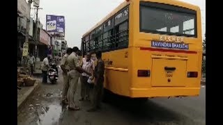 Krishna District RTA Police Conducts Fitness Test To School Vehicles