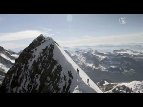 高峰攝影 奇景盡收 美到不可思議【大千世界】阿爾卑斯山|艾格峰|高山美景