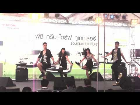 Miss A - Bad Girl Good Girl Cover by MY Predatorz at Toyota Cover Contest 24 July 2010 Music Videos