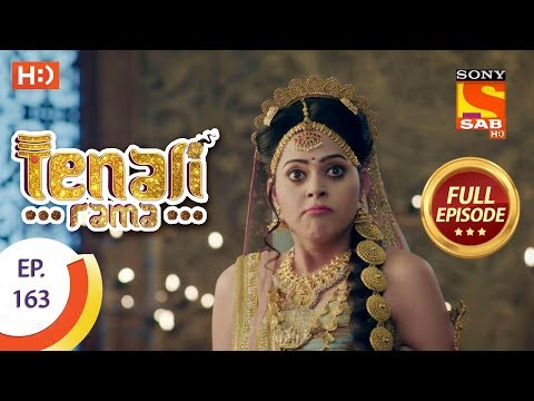 Tenali Rama - Ep 163 - Full Episode - 20th February, 2018 thumbnail