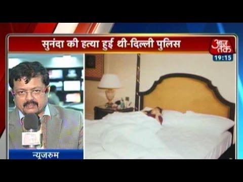 India 360: Sunanda Pushkar's death unnatural says Delhi Police