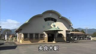 多良木町合併60周年記念映像