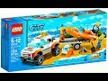 Lego City 60012 4x4 & Diving Boat - Lego Stop Motion