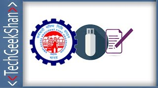 Register Digital Signature in EPFO Employer Portal | DSC
