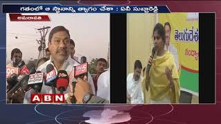 AV Subba Reddy Meet AP CM Chandrababu To Allot Ticket in Allagadda or Nandyala