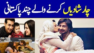 Top 30 Famous Pakistanis Who Married Multiple Times (Updated List)