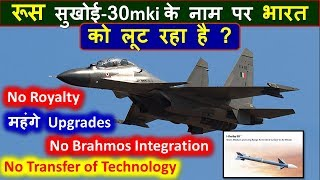 Sukhoi-30mki | no tech transfer, no royalty, no missile integration, costly upgrades ?