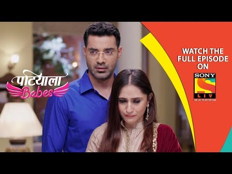 Patiala Babes - पटियाला बेब्स - Ep 11 - 11th December, 2018 thumbnail